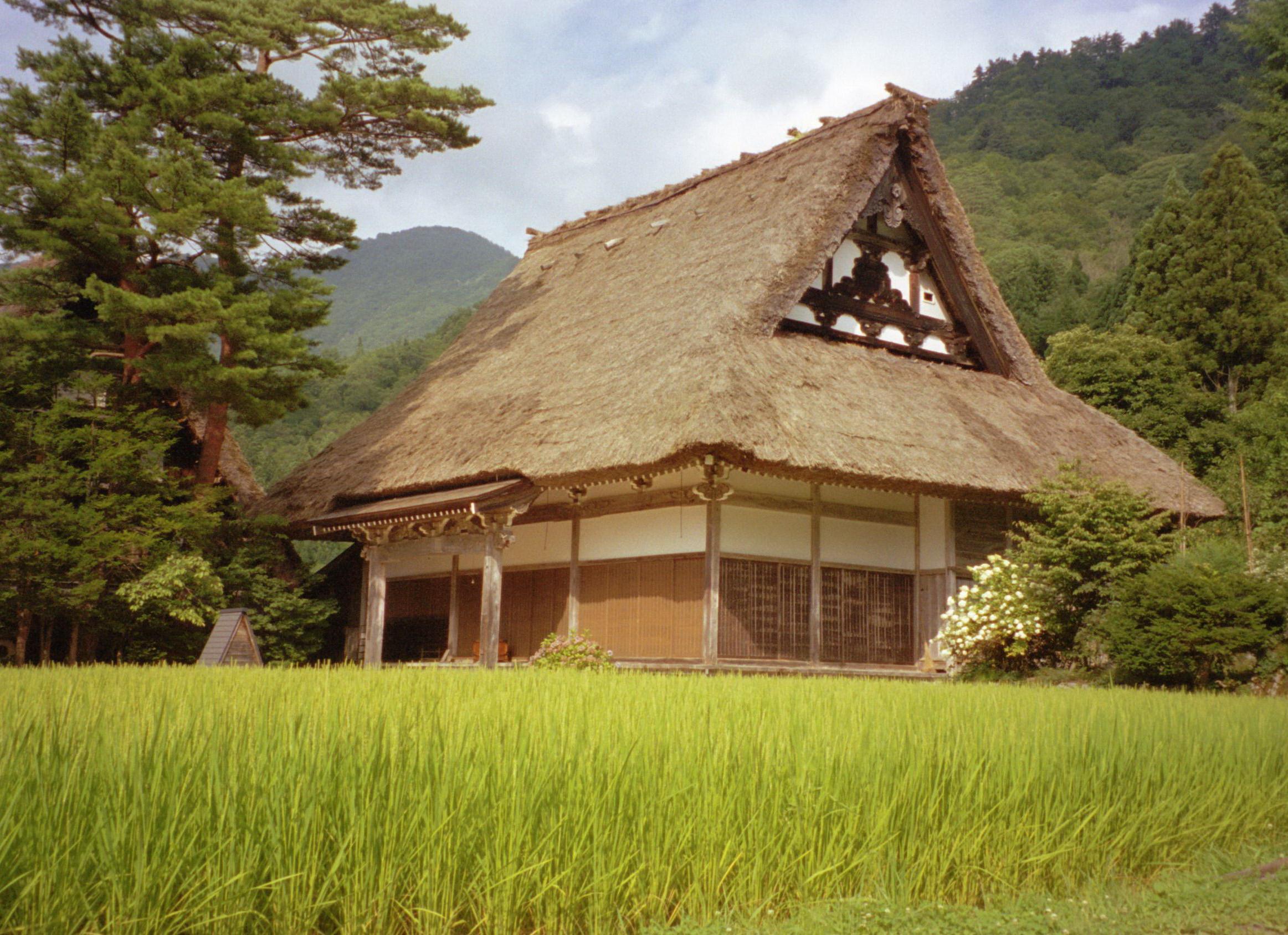 Japan – 2003